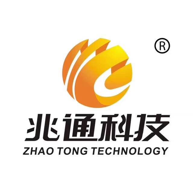山东兆通网络科技有限公司