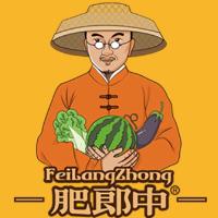 山东肥郎中电子商务有限公司
