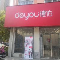 寿光市桐林房屋信息咨询中心