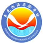 渤海实验学校