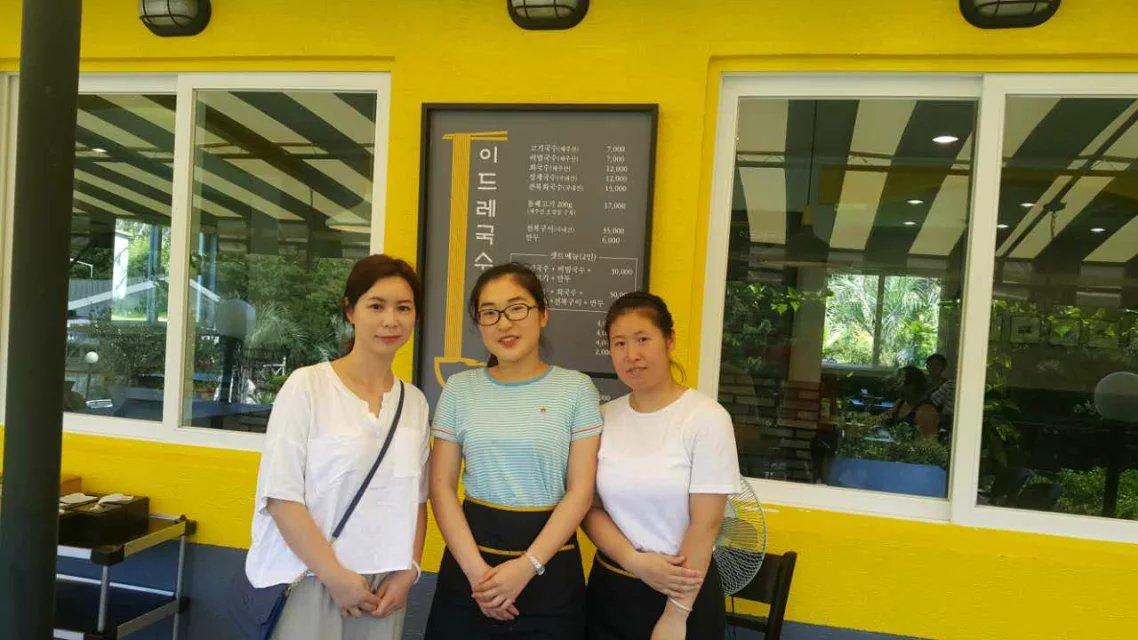 赴韩国济州岛翻译服务员就业+永居—好项目值得拥有