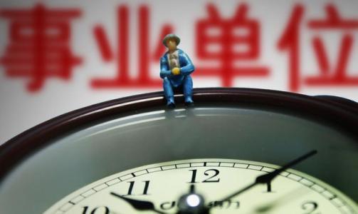 寿光市2019年事业单位招聘教师岗位面试预告