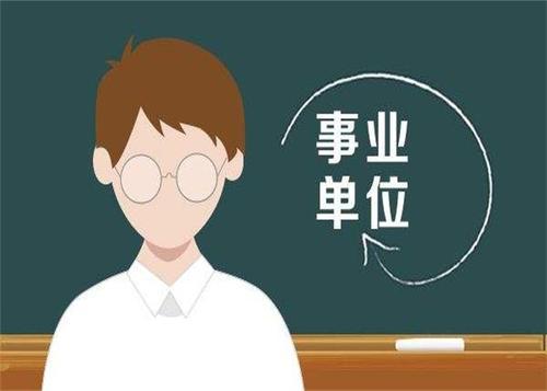 寿光市2019年事业单位招聘教师