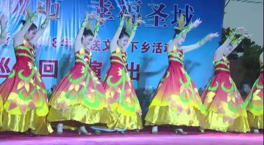 寿光市第四届乡村文化艺术节公益巡演正式启动