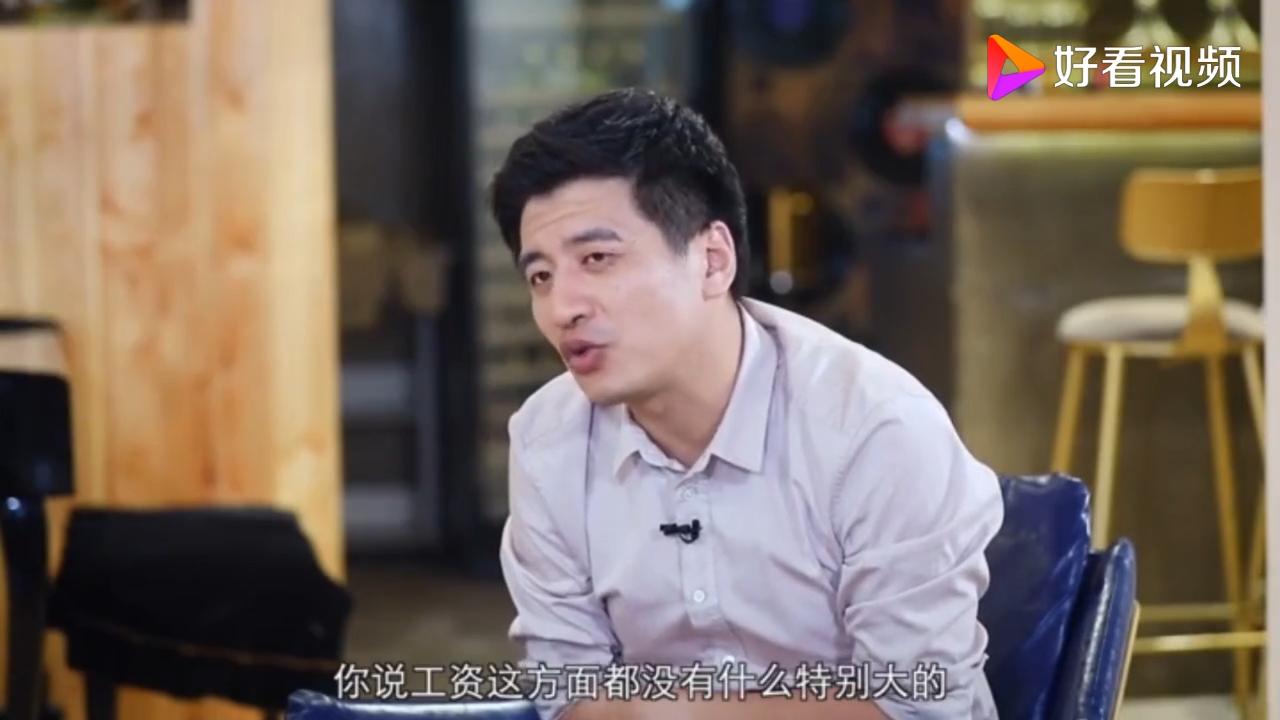 """初入职场哪些最重要,看考研大师""""张雪峰""""如何解答"""