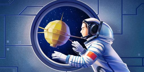 中国航天日-致敬中国航天英雄