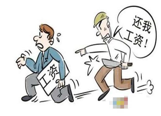 寿光农民工工资